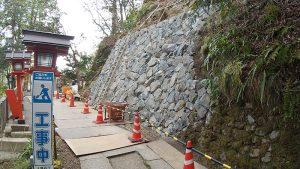下段石積み完了2